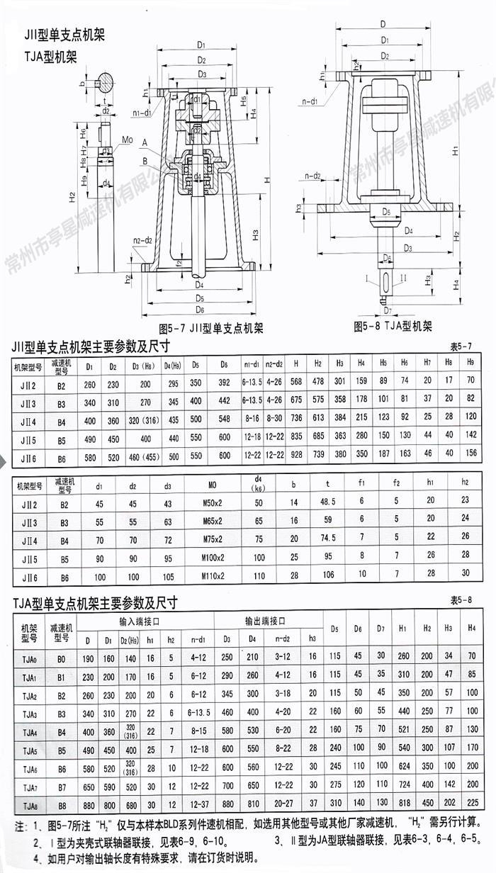 电路 电路图 电子 乐谱 曲谱 原理图 700_1232 竖版 竖屏